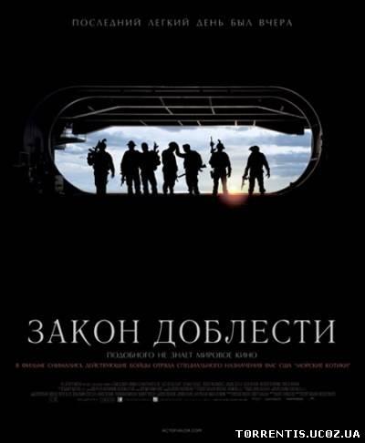 Постер для -